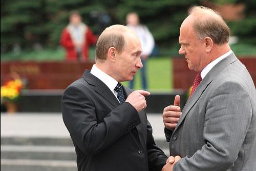 Zyuganov-e-Putin